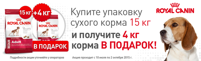 Royal Canin (Роял Канин) Cocker 25, 3 кг купить Киев